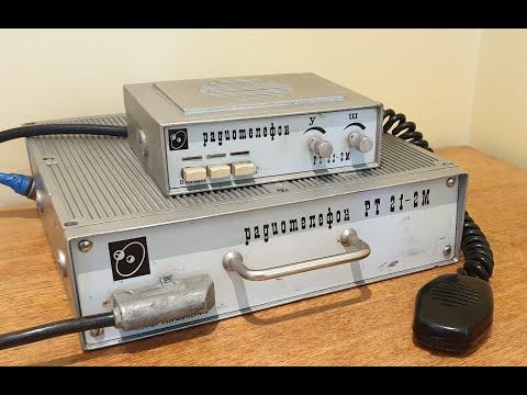 No. 2 / One of the first mobile/Radiotelephone RT 21-2M/Радиотелефон РТ 21-2М/Raadiotelefon PT 21-2M