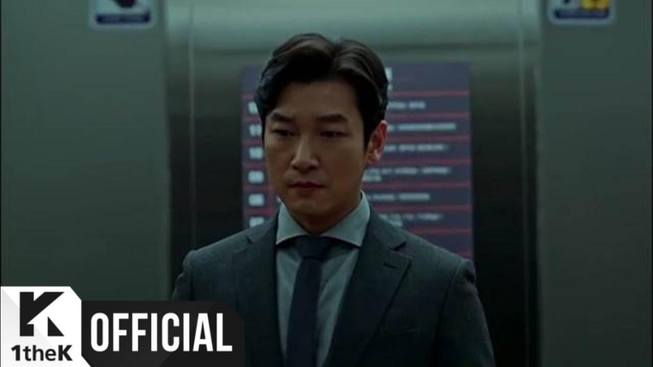 [MV] 리차드파커스 _ 끝도없이 (비밀의 숲 OST Part.1)