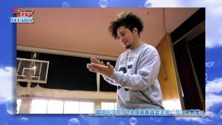 PTA主催のストリートダンス教室・京都伏見 醍醐中学校(B-TRIBE TV NEWSより)