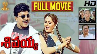 Sivayya Telugu Movie Full HD | Rajasekhar | Monika Bedi | Sanghavi | Suresh Productions