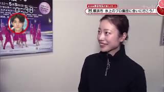 Junko MATSUMURA Report: 奥谷知弘 Chiro OKUTANI.