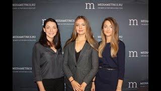 Работа в Европе: возможности и перспективы   Ксения Агеева в эфире Mediametrics