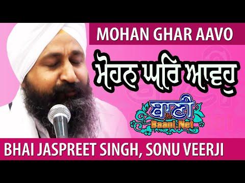 Gurbani-Kirtan-Bhai-Jaspreet-Singhji-Sonu-Veerji-Jamnapar