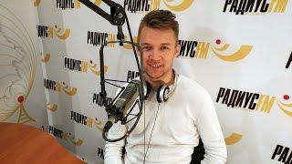 Проект HOMIE (Антон Табала) в эфире радио