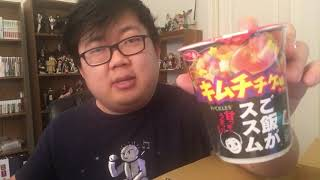 Unboxing Japanese Instant Ramen (Zenpop January 2019)