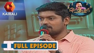 Minnaminungu 18/07/16 Full Episode Remembering Sri.Kalabhavan Mani