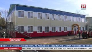 В Крыму до 2020 года построят 54 объекта дошкольного образования