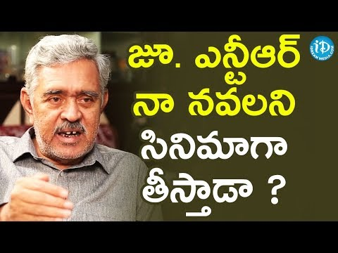 Madhu Babu Clarifies About Jr NTR's Detective Film Based On Shadow Novel || Dil Se With Anjali