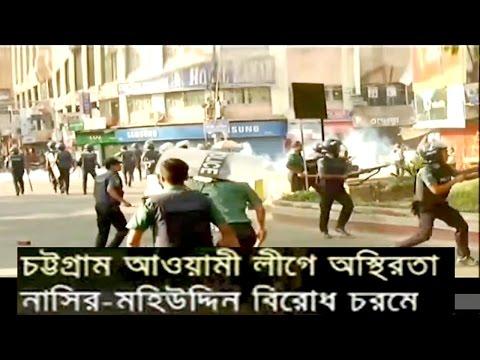 Bangla Top News Chittagong Awami League 2 Group Shangorsho