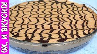 Торт,который вызвал Переполох в Бразилии и Арабском мире //Despacito cake.