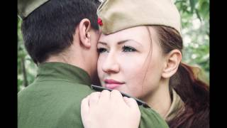 Love story/Самая трогательная история любви посвященная памяти военных лет/ AlessandraDia
