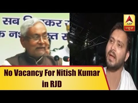 Tejashwi Yadav Says, There Is No Place For CM Nitish Kumar In RJD | ABP News