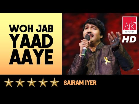 Free Ghulam Ali MP3 SONG download