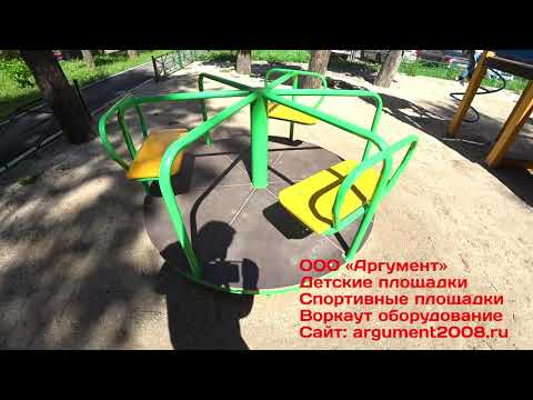 """База отдыха """"ЛАДОГА ОЗЕРО""""из YouTube · Длительность: 2 мин17 с"""