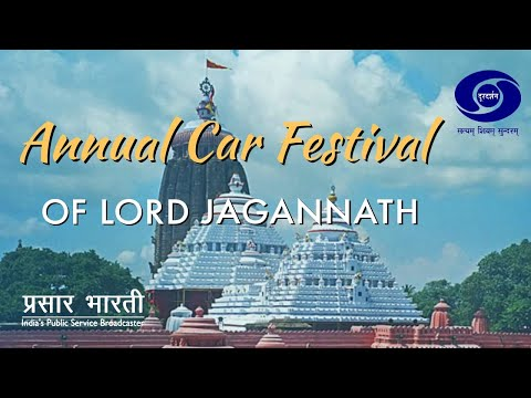 Annual Car Festival of Lord Jagannath - LIVE from Puri