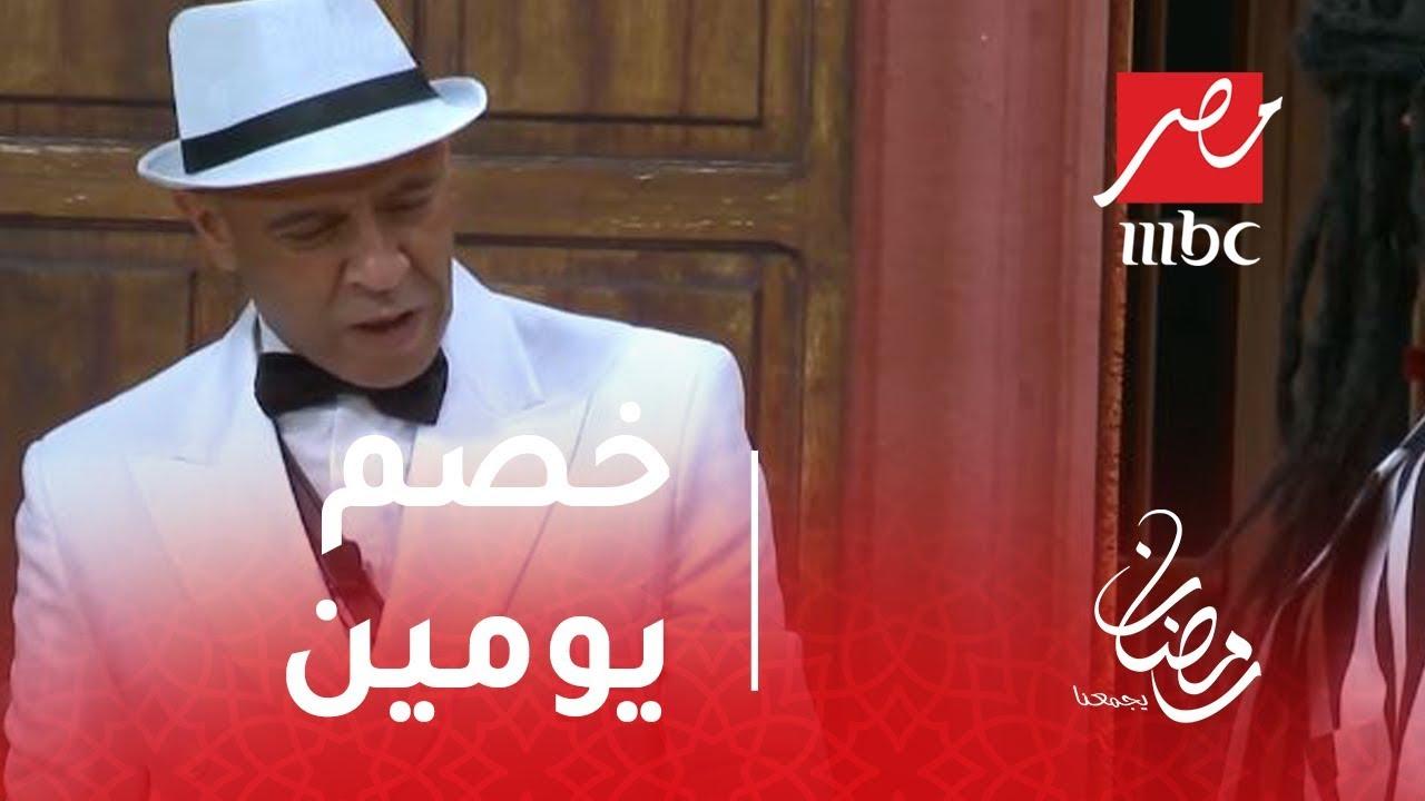 مسرح مصر - أشرف عبدالباقي يخصم يومين من حمدي الميرغني على المسرح والجمهور السبب