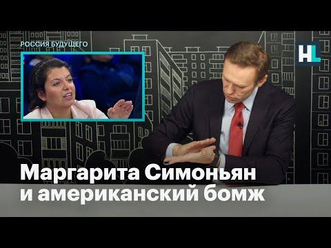 Маргарита Симоньян и