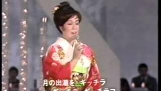 花村菊江 - 潮来花嫁さん