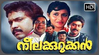 Repeat youtube video Malayalam Full Movie Neelakurukkan   Malayalam Comedy Movies   Malayalam comedy full movie