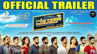 MATAASH   Official Trailer With English Subtitles   S D Arvinda