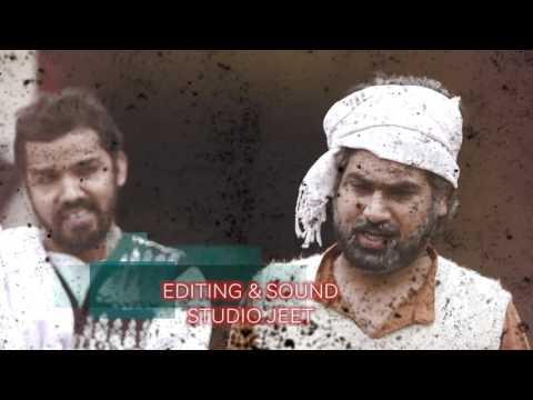 NEW EDUCATIONAL HINDI FILM 2015 || KHATA|| A FILM BY  JATINDER SINGH JEETU