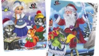 СЛУШАТЬ Детские сказки - Поезд из Куролесья (Новогодняя сказка)