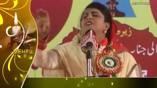 Mehfil-E-Mushaira-17th Jan 2016