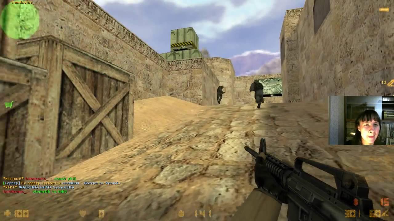Игры стрелялки онлайн  играть бесплатно без регистрации