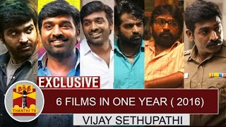 6 Films in One Year (2016) - Vijay Sethupathi Exclusive Interview