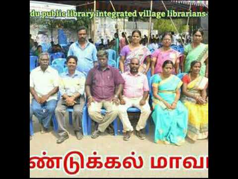 INTEGRATED VILLAGE LIBRARIANS