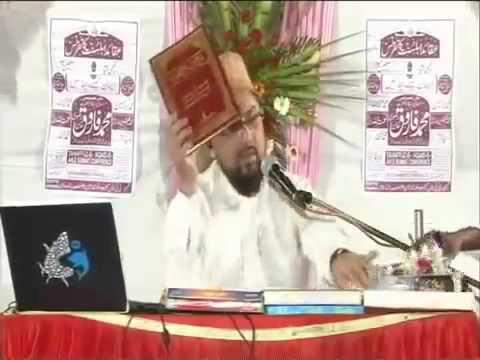 Ikhtiyar E Rasool صلی اللہ علیہ وسلم By Farooq Khan Razvi Nagpur Low