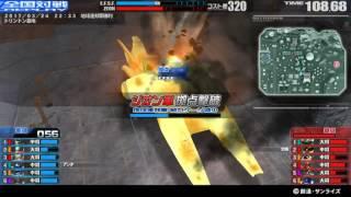 戦場の絆 17/03/24 22:33 トリントン基地 6VS6 Sクラス thumbnail