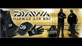 одежда Daiwa для рыбалки с Aliexpress