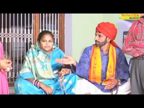 Meri Sasu Ne Thale Ram 1 | Haryanvi Comedy...