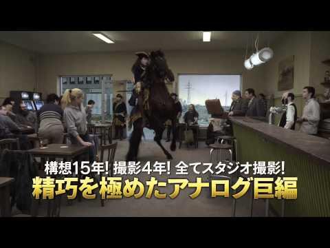 映画『さよなら、人類』予告編