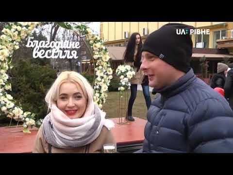 Телеканал UA: Рівне: 15.02.2019. Новини. 08:00