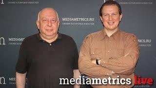Перекресток времен с Евгением Бенем. В гостях Станислав Бышок