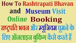 How To Rashtrapati Bhavan and Museum Visit Online Registration in apnacsc