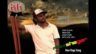 "Alex Sheger New Reggae music ""Ale"" (አለ) (2017)"