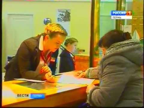 Отделения ВТБ Банка Москвы в Перми - адреса и карты, режим