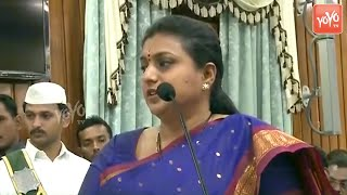 MLA Roja Questions Collector On Stage | Nagari | YS Jagan | AP News