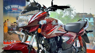 Honda CB Shine || Best 125 cc?? 6 new changes|| Price|| Mileage|| Review || Offers