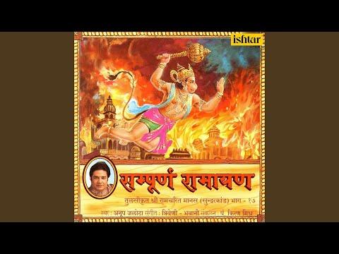 Sampurna Ramayan Sundarkand, Pt. 17 (Maato Mohiti Je Kachhu Chiha Jaise Raghunayak Mohitiha...