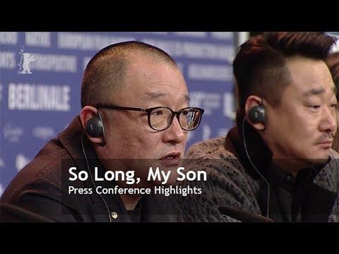 Di jiu tian chang | Press Conference Highlights | Berlinale 2019