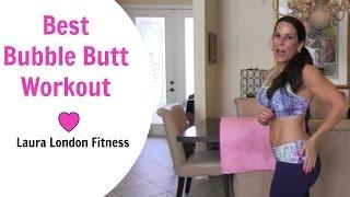 Best Bubble Butt Workout ♥  London Fitness