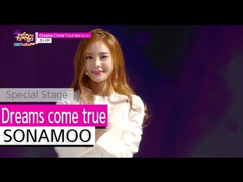 [HOT] SONAMOO - Dreams come true, 소나무 - 드림 컴 트루, Show Music core 20150912