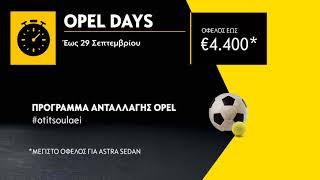 OPEL DAYS