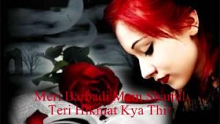 aye khuda tune mohabbat ye banai kyun hai..............___ with lyrics_.mp4