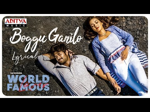 Boggu Ganilo Lyrical Song World Famous Lover | Vijay Deverakonda, Catherine Tresa | Gopi Sundar