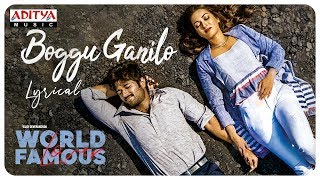 Boggu Ganilo Lyrical |  World Famous Lover | Vijay Deverakonda | Catherine Tresa | Gopi Sundar